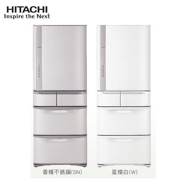 HITACHI日立 483L五門變頻冰箱(RS49HJ/SN)(RS49HJ/W)
