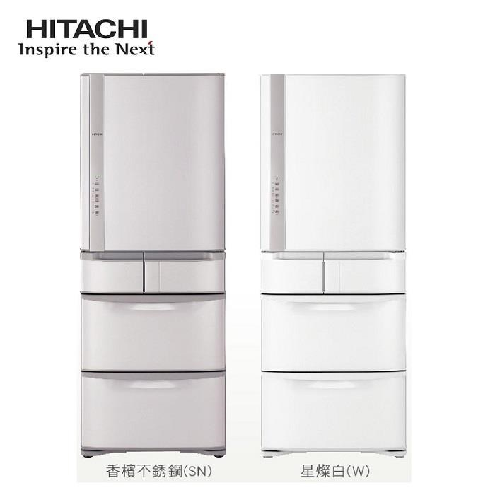 HITACHI日立 563L五門變頻冰箱(RS57HJ/SN)(RS57HJ/W)