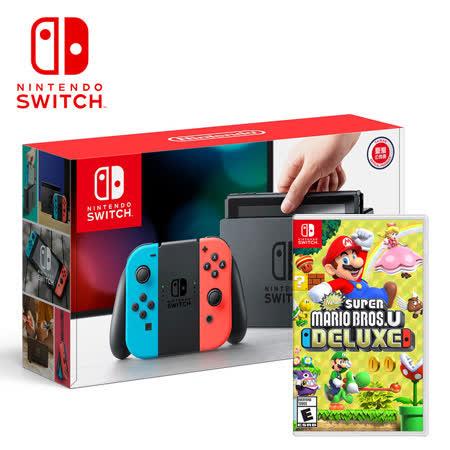 Nintendo Switch主機 +瑪利歐兄弟U 豪華版
