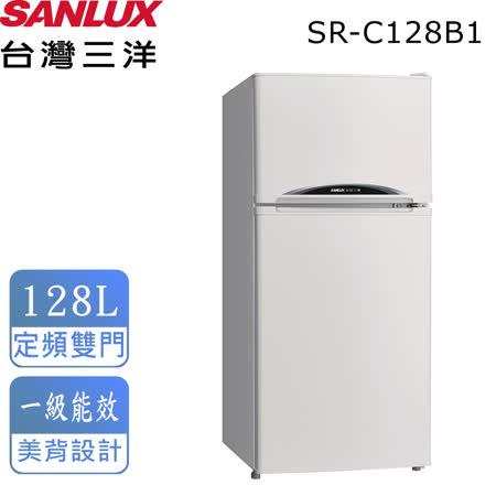 【台灣三洋SANLUX】 128公升雙門定頻冰箱