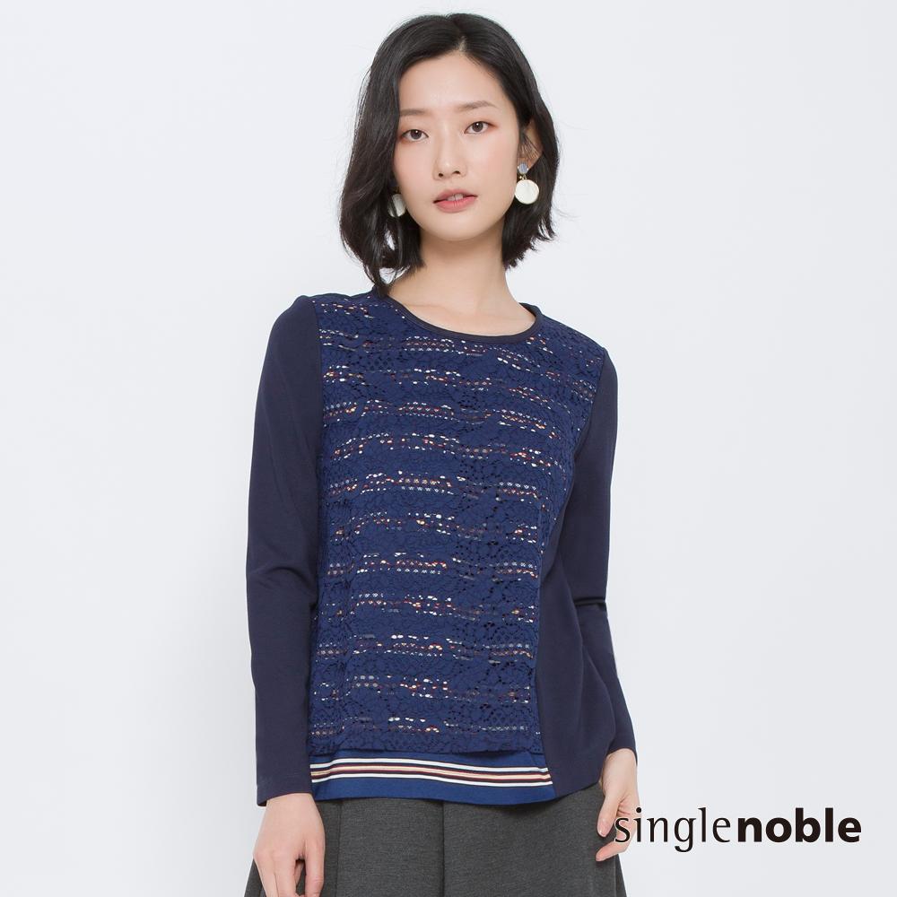 獨身貴族 文藝優雅斜裁拼接蕾絲條紋上衣(2色)