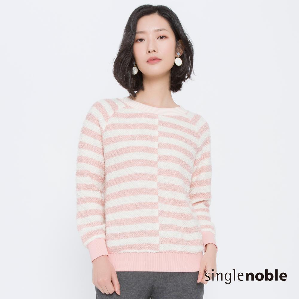 獨身貴族 慵懶哲學圈圈毛拼接條紋上衣(2色)