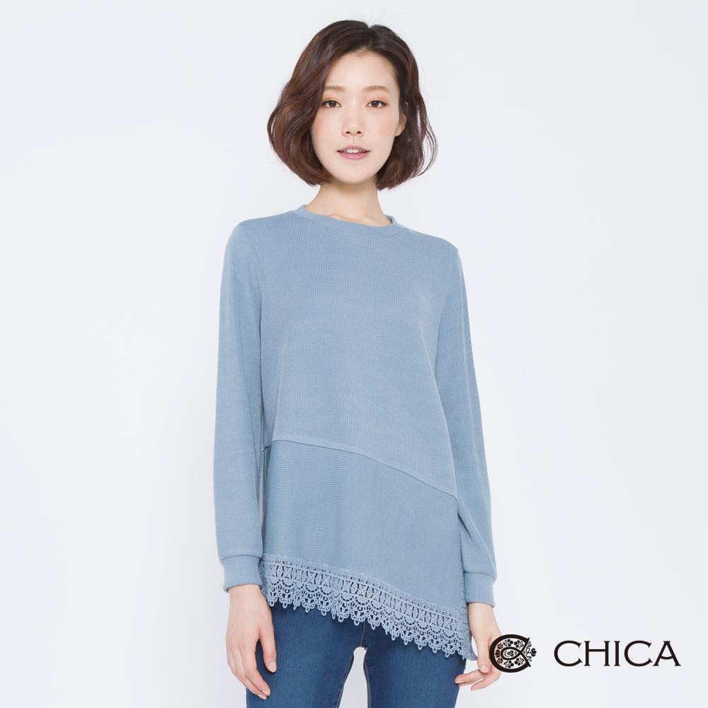 CHICA 雅致女子拼接蕾絲斜裁上衣(2色)
