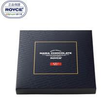 【ROYCE'】生巧克力-苦味