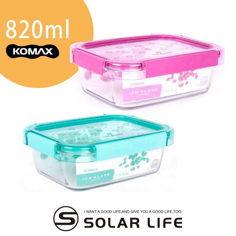 韓國KOMAX Ice Glass冰鑽長型玻璃保鮮盒820ml.露營野餐環保食物醃漬密封罐樂扣蓋微波便當盒