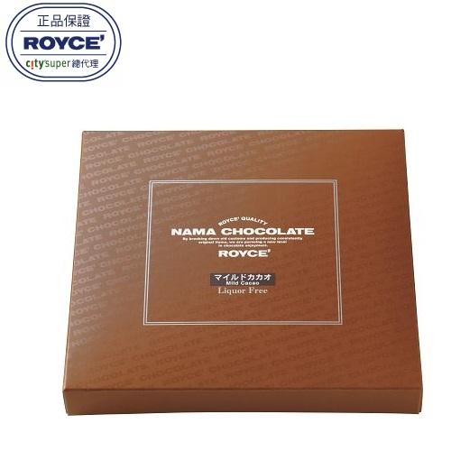 【ROYCE'】生巧克力-淡可可