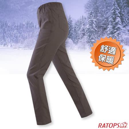 瑞多仕-RATOPS 女款 彈性刷毛保暖長褲