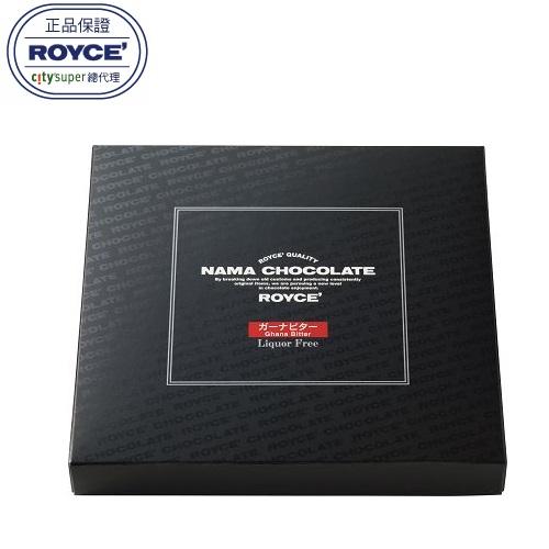 【ROYCE'】生巧克力-迦納苦味