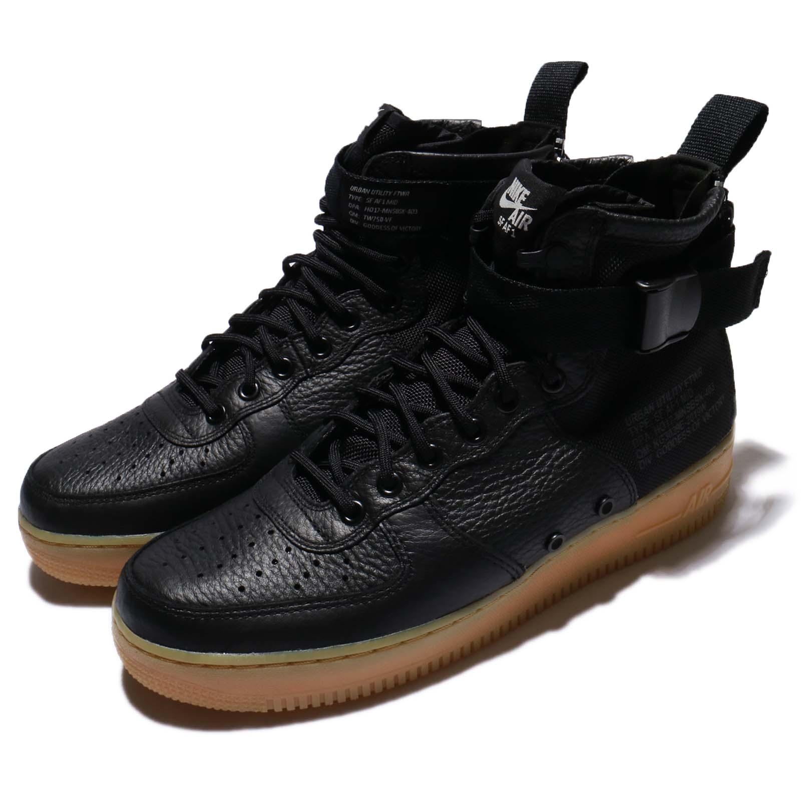 Nike 休閒鞋 SF AF1 Mid 復古 男鞋 917753-003
