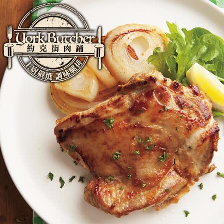 約克街肉舖 主廚調味雞腿排15片
