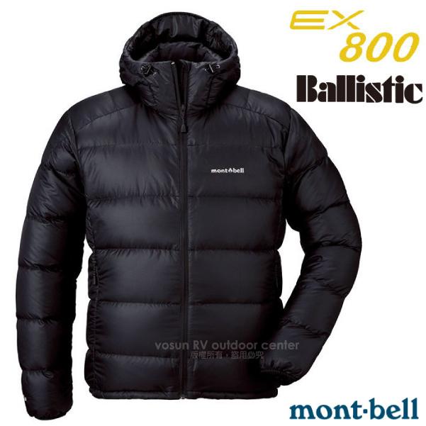 【MONT-BELL 日本】男新款 800FP Light Alpine 輕量羽絨外套/夾克.輕量防風夾克.禦寒大衣/質輕保暖.舒適透氣.防污耐用/1101532 黑