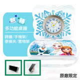 【Disney 迪士尼】多功能 翻轉 造型桌鐘 - Frozen 冰雪奇緣 (安娜、艾莎、雪寶)