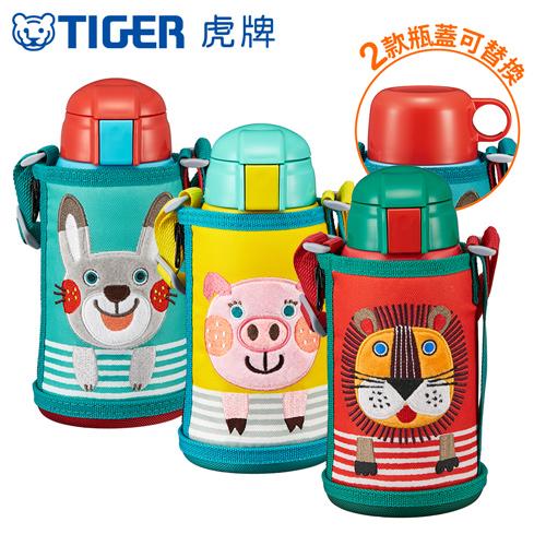 TIGER 虎牌 600cc兒童兩用功能保溫杯保溫瓶(MBR-T06G)