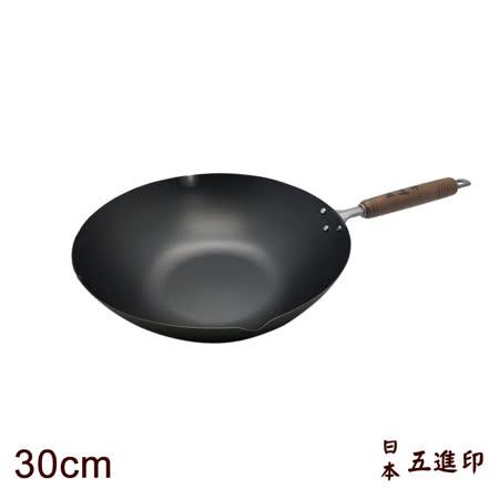 五進印 日本製純鐵炒鍋30CM