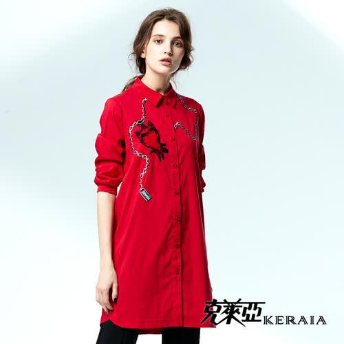 【KERAIA 克萊亞】趣味大頭貓刺繡長版襯衫