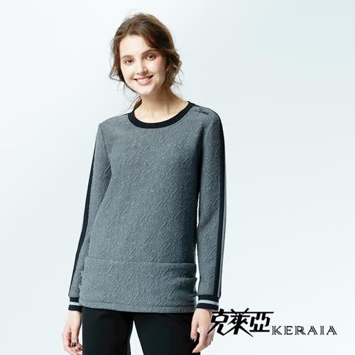 【KERAIA 克萊亞】幾何壓紋厚料保暖上衣