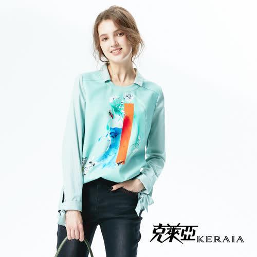 【KERAIA 克萊亞】抽象藝術拼接條紋上衣