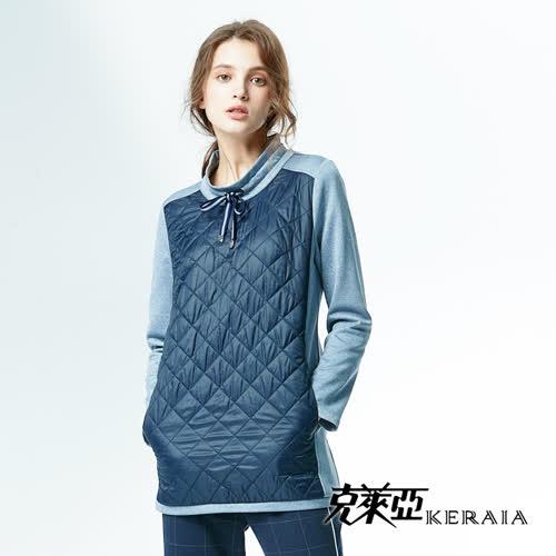 【KERAIA 克萊亞】綁結立領菱格鋪棉拼接長上衣