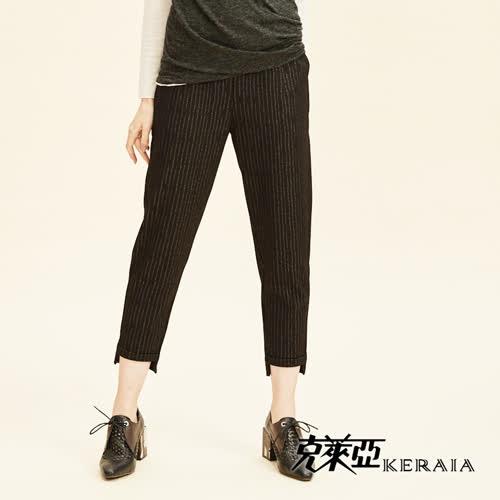 【KERAIA 克萊亞】直條紋不規則下擺顯瘦長褲