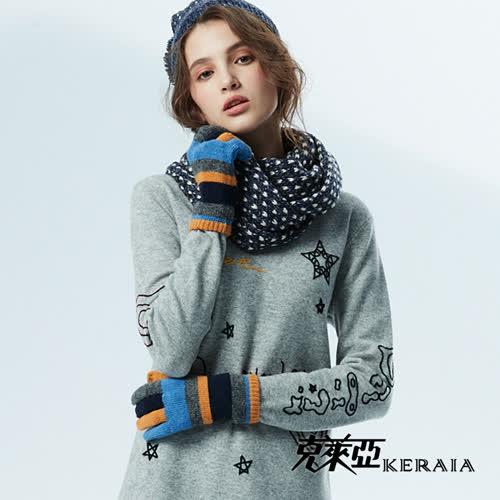 【KERAIA 克萊亞】五指配色羊毛手套