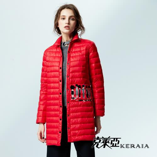 【KERAIA 克萊亞】摩登女郎輕羽絨長版外套