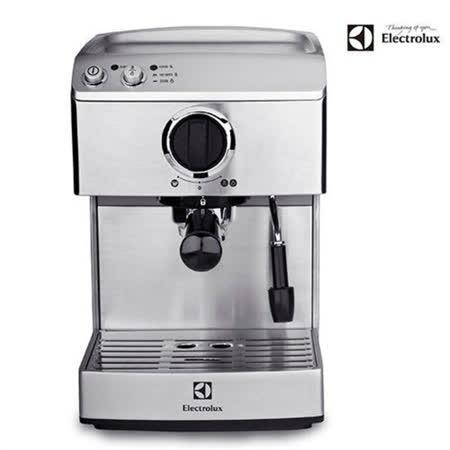 Electrolux 伊萊克斯 高壓義式濃縮咖啡機