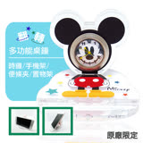 【Disney 迪士尼】多功能 翻轉 造型桌鐘 - Mickey Mouse 米奇 (米奇臉)