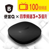 【BANDOTT】Q 便當 4K智慧電視盒 + 四季影音3+3個月