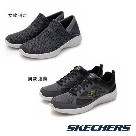 SKECHERS  男女款運動健走鞋