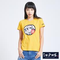 EDWIN 江戶勝 斑駁富士山短袖T恤-女-黃色