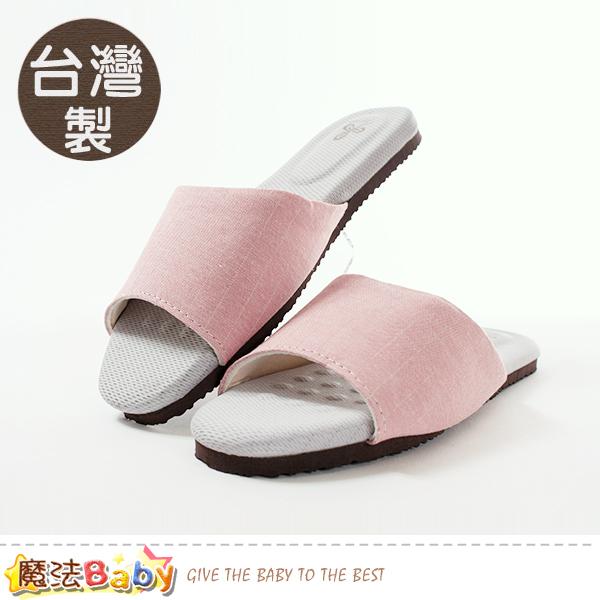 魔法Baby 室內拖鞋 台灣製銀纖維抗菌除臭乳膠墊頂級居家拖鞋 sd0471