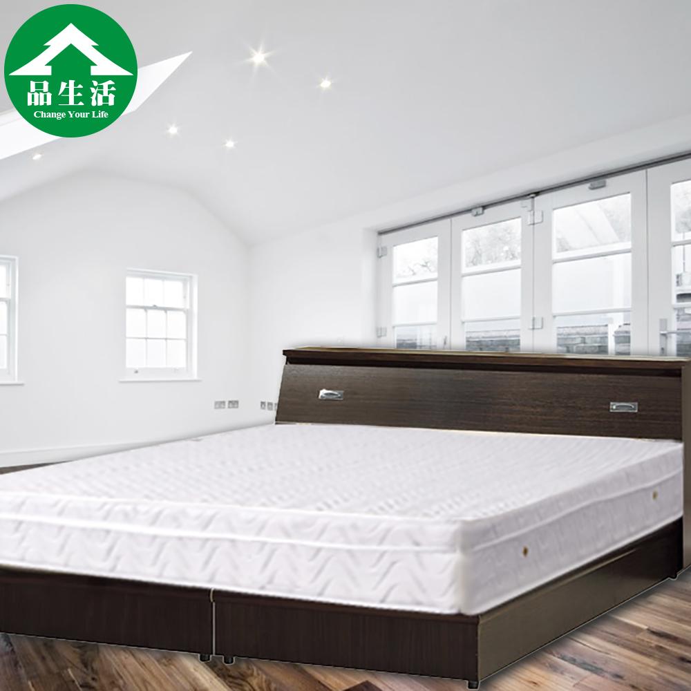品生活-經典三件式房間組2色可選(床頭箱+床底+獨立筒)-雙人加大6尺-6分板