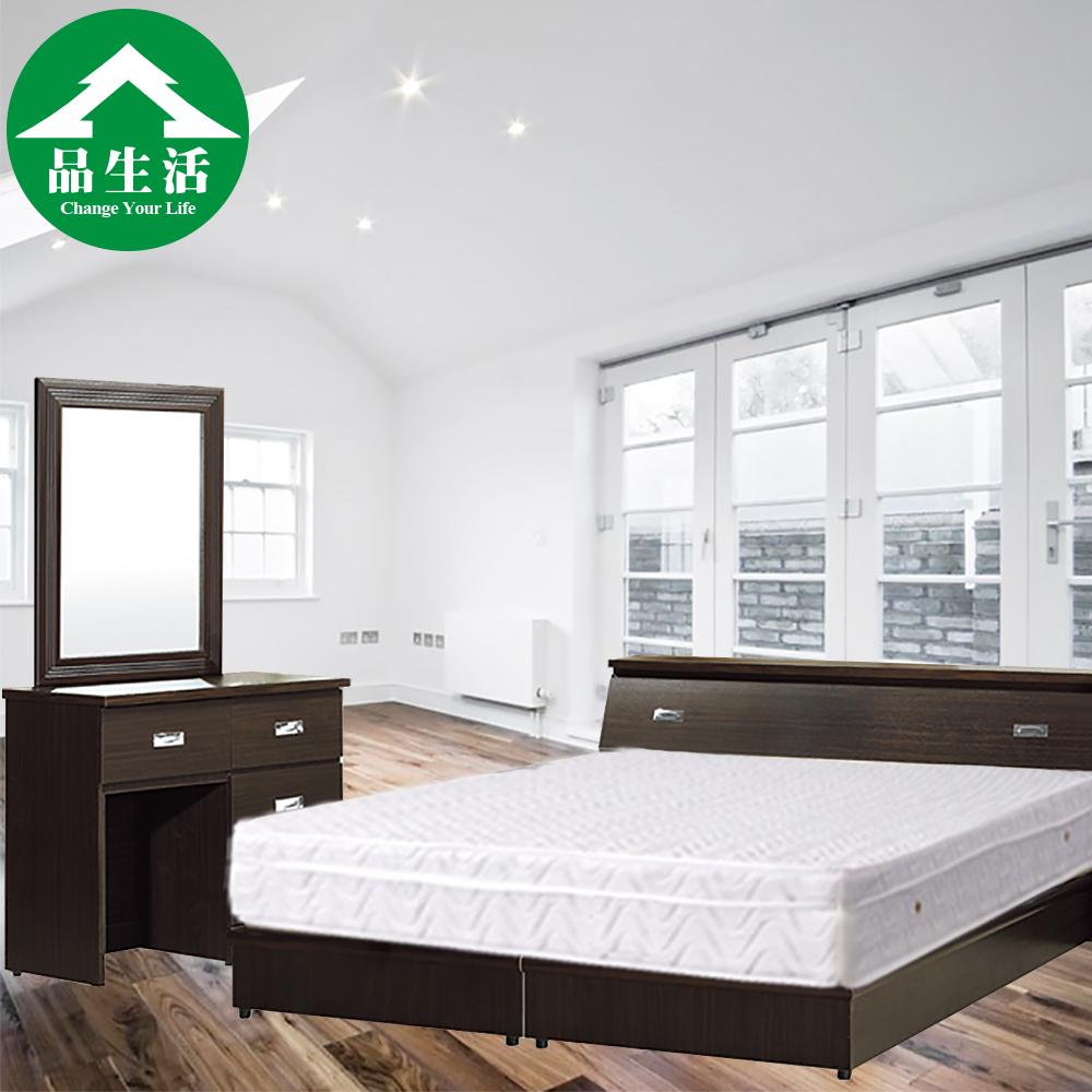品生活-經典四件式房間組2色可選(床頭箱+床底+獨立筒+化妝台)-雙人加大6尺