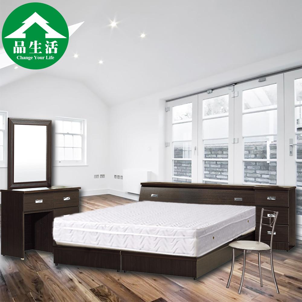 品生活-經典六件式房間組2色可選(床頭箱+床底+獨立筒+床頭櫃+化妝台+椅)-雙人加大6尺-6分板
