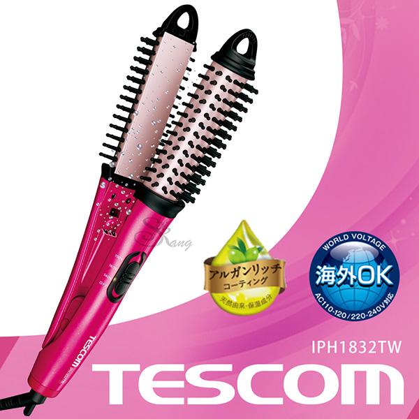 TESCOM IPH1832TW 負離子直/捲兩用整髮器