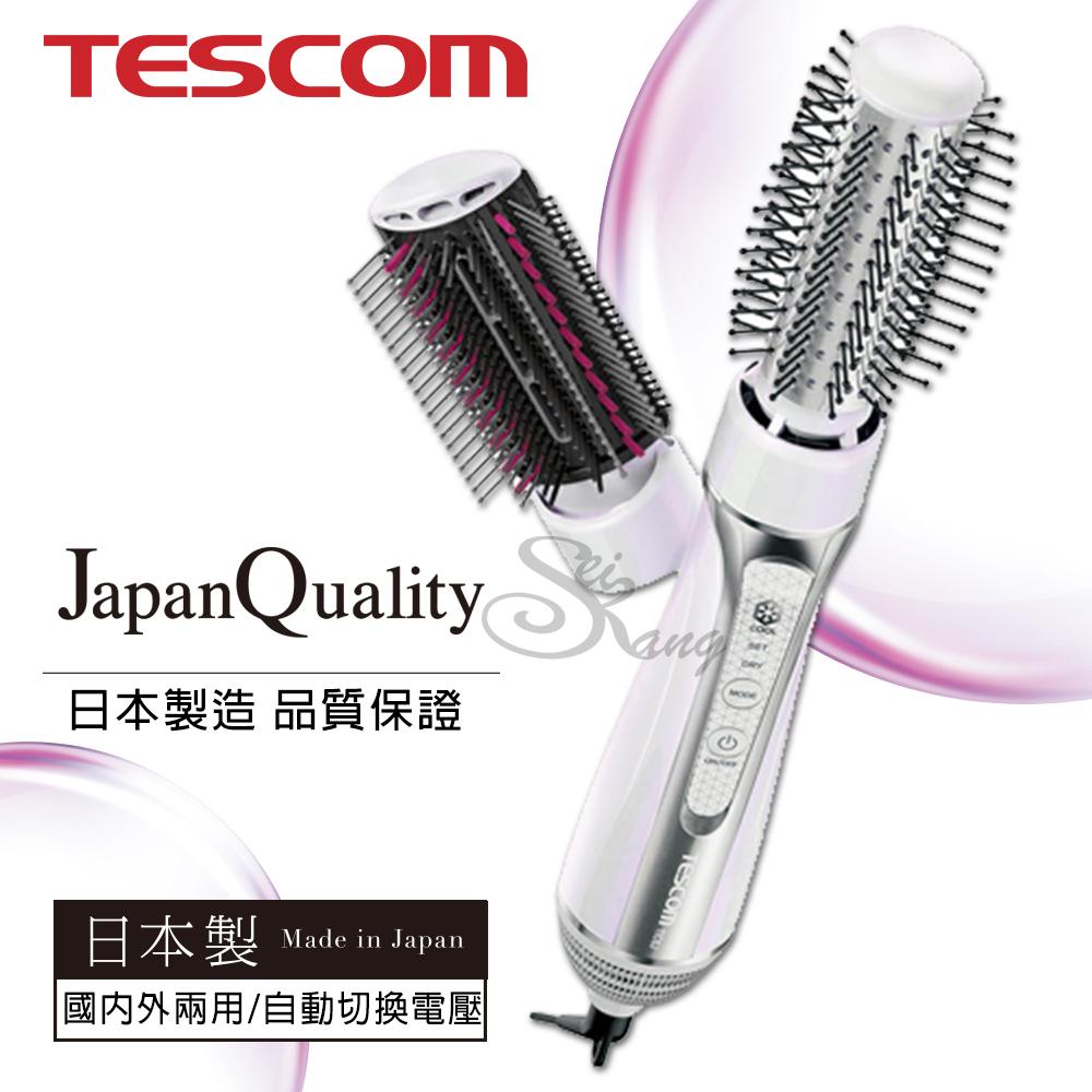 TESCOM TIC6J自動電壓椿油造型整髮梳