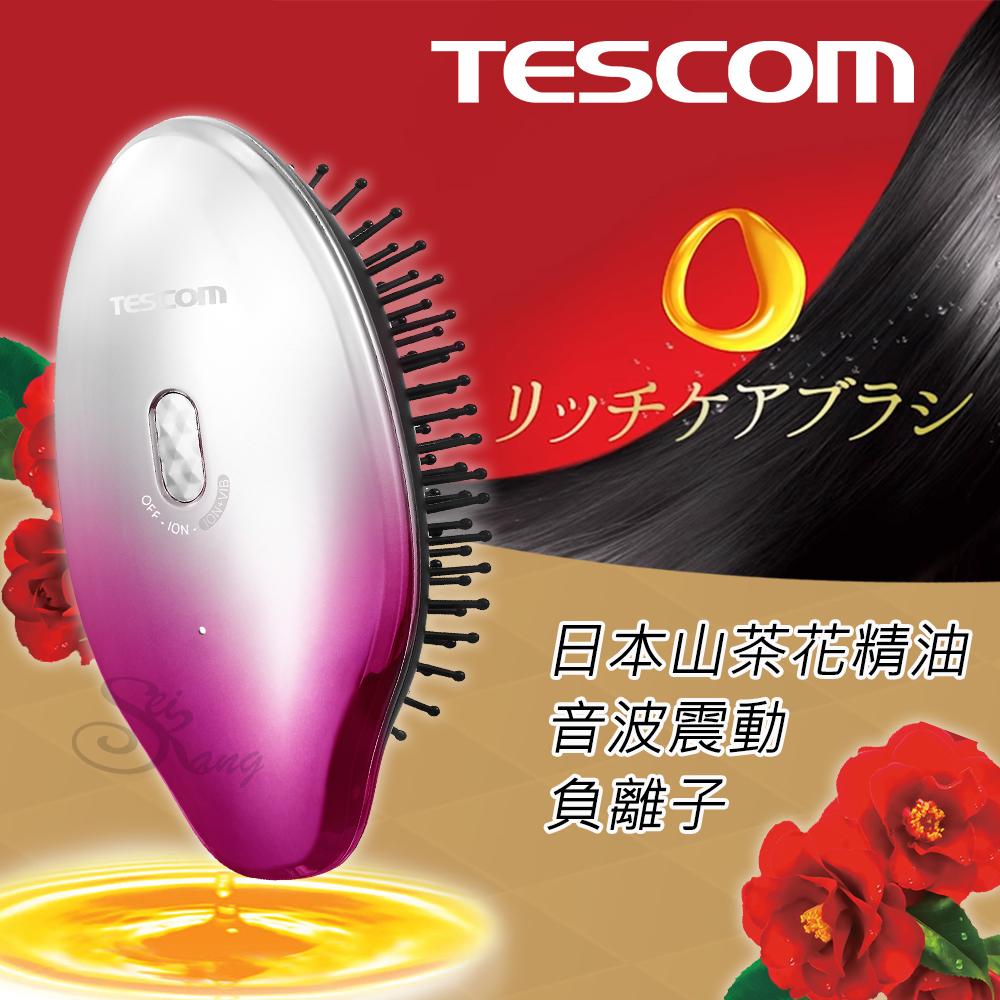 TESCOM TIB10 音波振動椿油按摩梳