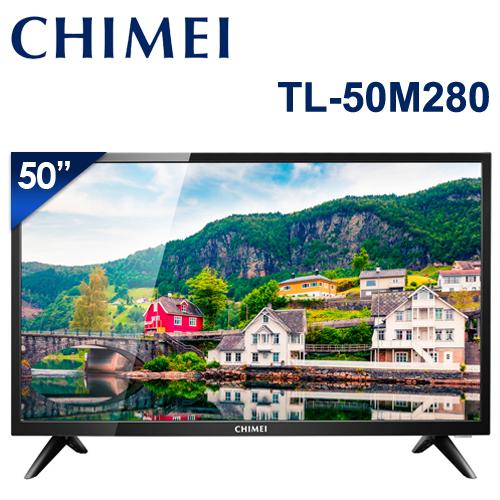 CHIMEI奇美 50吋 大4K HDR低藍光聯網液晶顯示器 視訊盒 TL~50M280