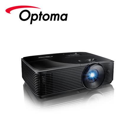 Optoma 4000流明多功能投影機TP400W