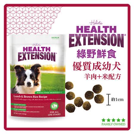 綠野鮮食  天然成幼犬糧16LB