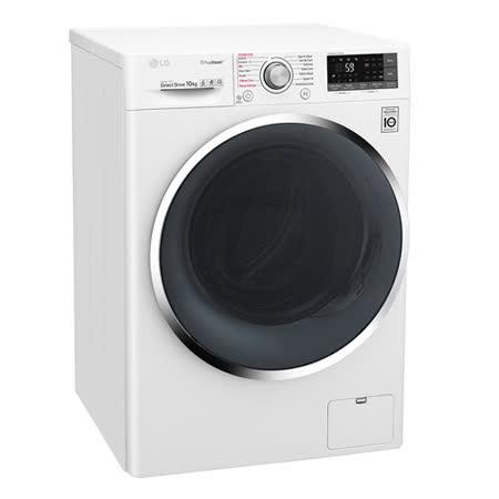 LG 樂金 10.5公斤 WiFi蒸氣洗脫滾筒洗衣機