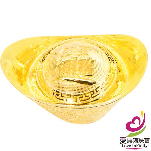 [ 愛無限珠寶金坊 ] 2.00 錢 - 招財進寶 - 黃金元寶 999.9