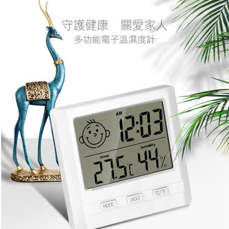 COMET溫控表情立/掛式 電子溫濕度計(TM-05)