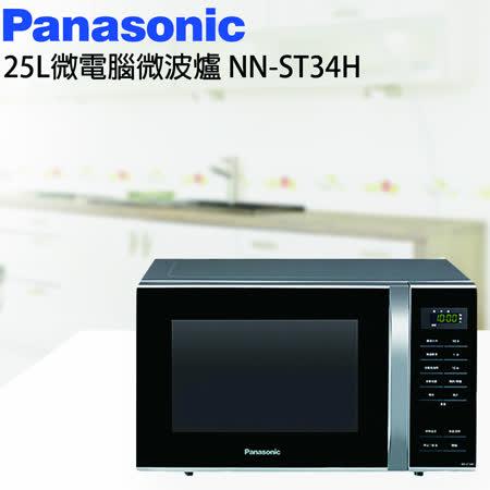 Panasonic國際牌 25L微電腦微波爐