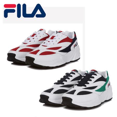 FILA韓版  復古運動鞋