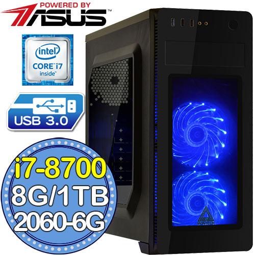 華碩B365平台【王族聖殿】i7六核 RTX2060-6G獨顯 1TB效能電腦