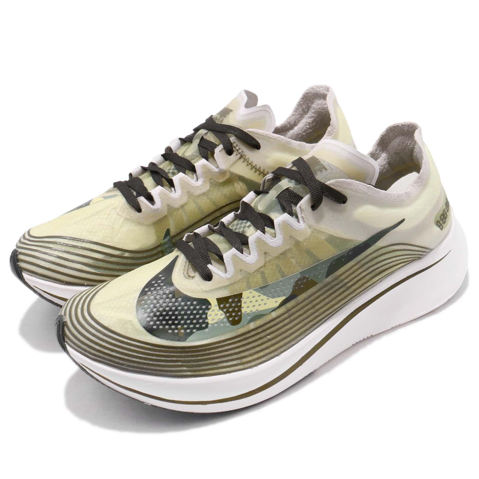 Nike 慢跑鞋 Zoom Fly SP 低筒 男鞋 AV8074-001