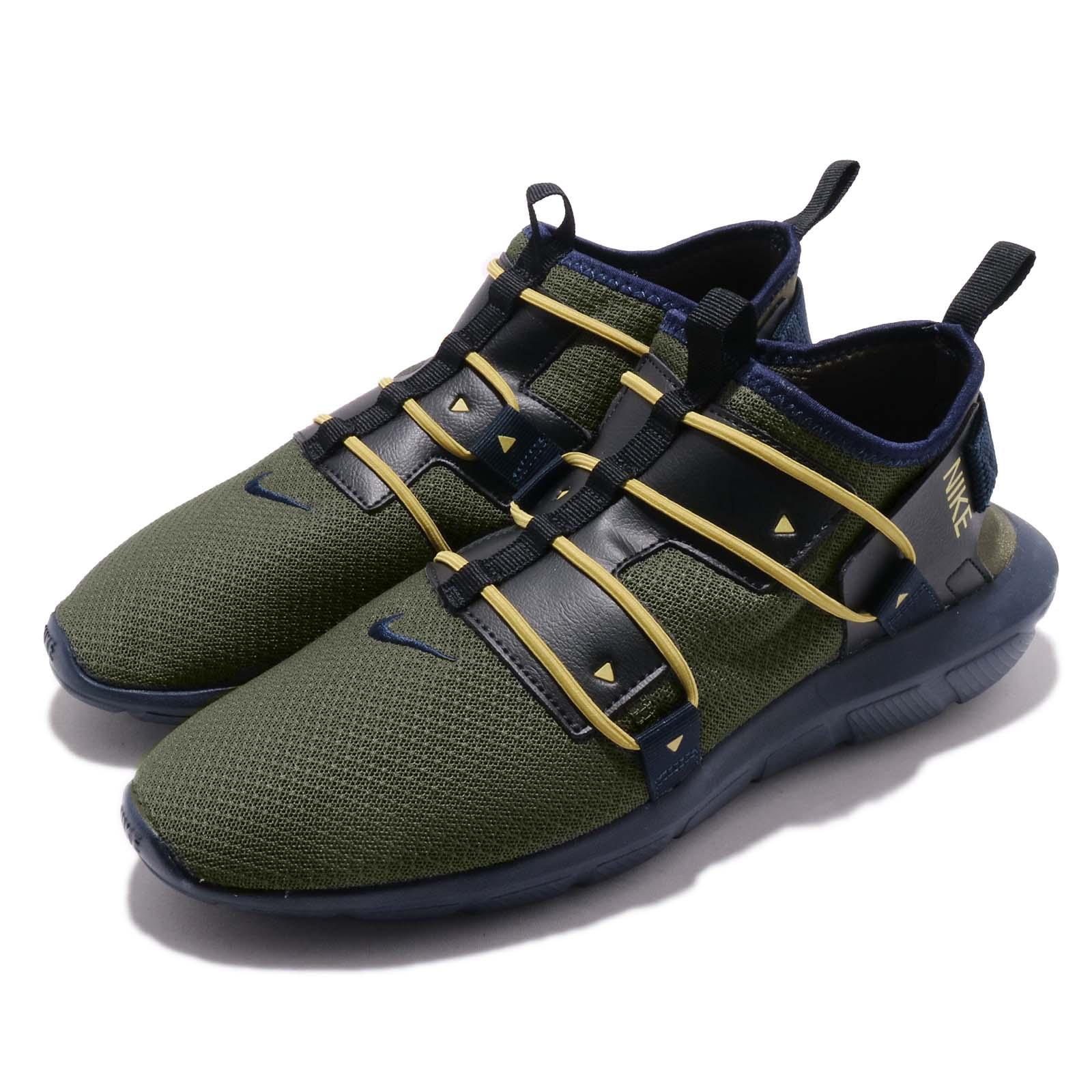 Nike 休閒鞋 Vortak 襪套 運動 男鞋 AA2194-301
