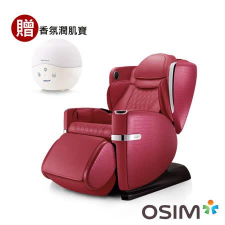 OSIM 4手天王 按摩椅 OS-888