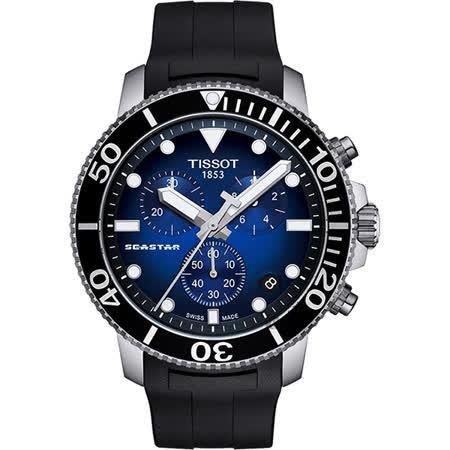 TISSOT 天梭 Seastar 1000 海洋之星300米潛水計時錶